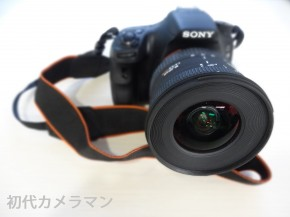 初代カメラマン