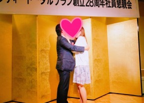 誓いのキス